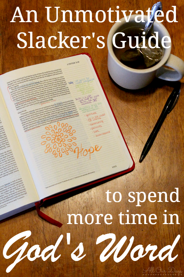 Do you struggle with spending time in God's word? Do you want to enjoy reading your Bible instead of viewing it as a task to simply check off your to-do list? Here's how I'm motivating myself to spend more time with the word.